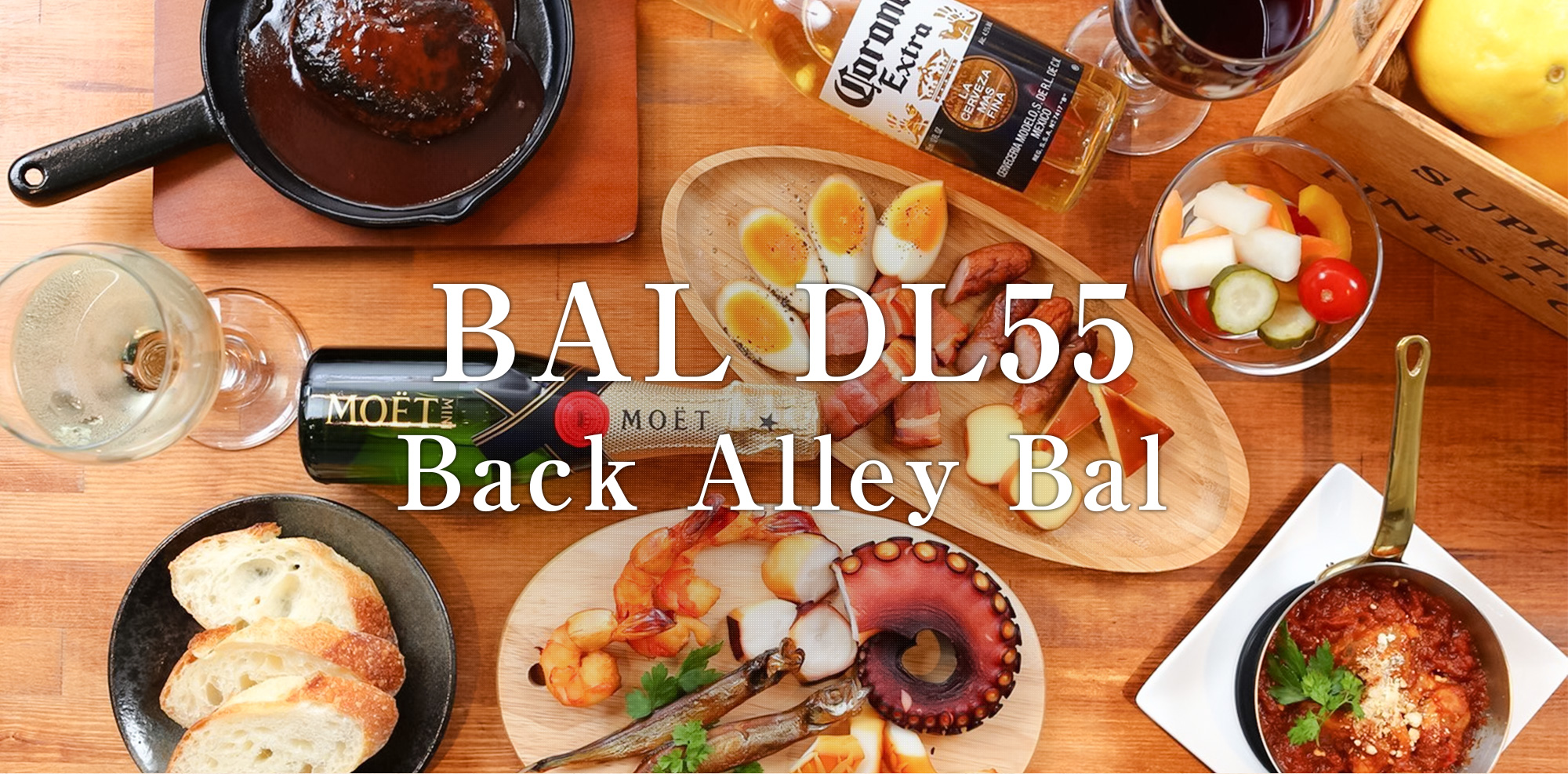 BAL DL55 Back Alley Bal